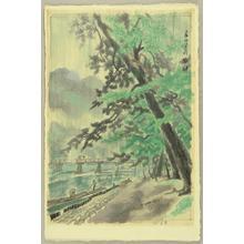Kotozuka Eiichi: Mt Arashi in Rain - Japanese Art Open Database