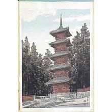 Kotozuka Eiichi: Nikko no to (Nikko Pagoda) - Japanese Art Open Database