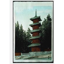 Kotozuka Eiichi: Nikko no to (Nikko Pagoda) - Japanese Art Open Database