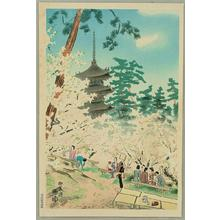 Kotozuka Eiichi: Omuro Pagoda and Cherry Blossoms - Japanese Art Open Database