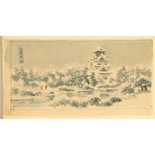 Kotozuka Eiichi: Osaka Castle - Japanese Art Open Database