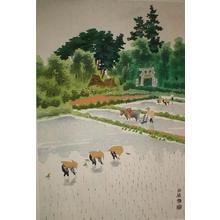 Kotozuka Eiichi: Rice Planting - Japanese Art Open Database