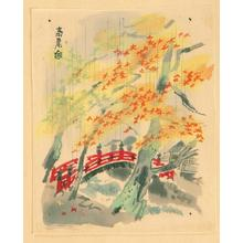 Kotozuka Eiichi: Takao in Rain - Japanese Art Open Database