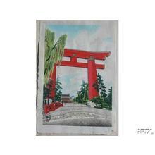 Kotozuka Eiichi: The Big Tori of the Hein Shrine: September in Kyoto - Japanese Art Open Database