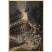 Kotozuka Eiichi: The O-Mizutori Of The Nigatsudo Hall - Japanese Art Open Database