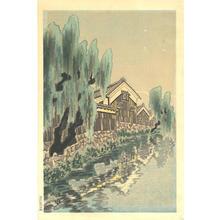 Kotozuka Eiichi: Uji River flowing past Willow Trees - Japanese Art Open Database