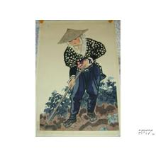 Kotozuka Eiichi: Unknown Farm woman tilling field - Japanese Art Open Database