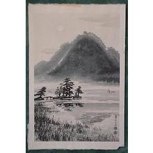 Kotozuka Eiichi: Hirosawa Pond - Japanese Art Open Database