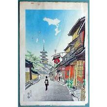 Kotozuka Eiichi: Yasaka neighborhood - Japanese Art Open Database