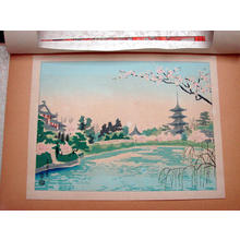 Kotozuka Eiichi: Cherry Blossoms in Nara — 奈良の春 - Japanese Art Open Database