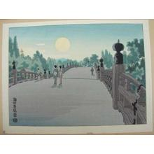 Kotozuka Eiichi: The Full Moon Viewed on the Seta Karahashi Bridge — 瀬田唐橋 - Japanese Art Open Database