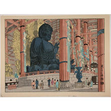 Kotozuka Eiichi: The Grand Buddha of the Todaiji Temple in Nara — 東大寺大沸 - Japanese Art Open Database