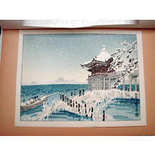 Kotozuka Eiichi: The Katata Ukimido Temple in the Lake Biwa — 堅田浮御堂 - Japanese Art Open Database