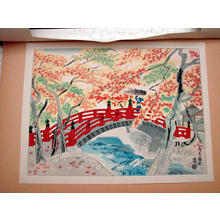 Kotozuka Eiichi: The Maples of Takao in Kyoto — 高尾?秋 - Japanese Art Open Database