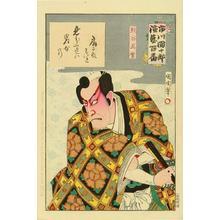 豊原国周: Kumagai Naozane - Japanese Art Open Database
