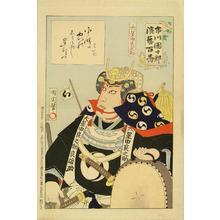 Toyohara Kunichika: Oboshi Yuranosuke - Japanese Art Open Database