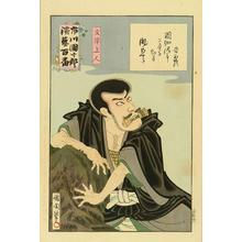 豊原国周: Priest Mongaku - Japanese Art Open Database