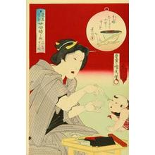 Toyohara Kunichika: 12 Noon- A beauty feeding a baby at noon — 正午十二時 - Japanese Art Open Database