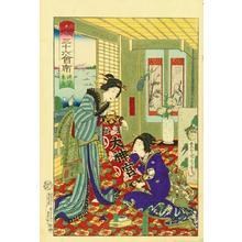 Toyohara Kunichika: Kurumaya Restarrant before Shiba Shinmei - Japanese Art Open Database