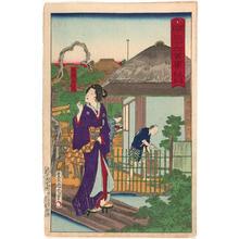 豊原国周: The house Hira-Iwa in Mukojima - Japanese Art Open Database