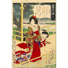 Toyohara Kunichika: At falling Cherry blossom time - Japanese Art Open Database