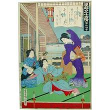 豊原国周: Dancers - Japanese Art Open Database