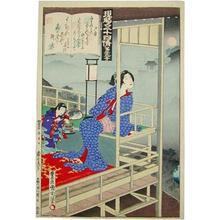 Toyohara Kunichika: Evening Mist - Japanese Art Open Database