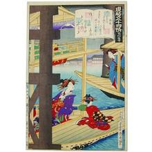 Toyohara Kunichika: Hashihime (Princess Bridge) - Japanese Art Open Database