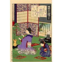 Toyohara Kunichika: Kobai (Red plum). A lady arranging flowers - Japanese Art Open Database