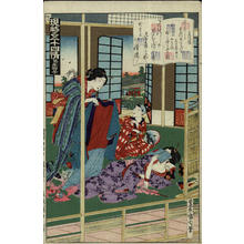 Toyohara Kunichika: Napping - Japanese Art Open Database