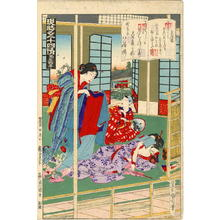 豊原国周: Napping - Japanese Art Open Database