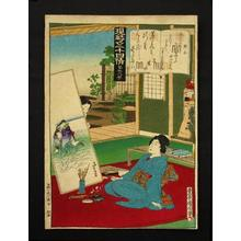 Toyohara Kunichika: No 28- Nowake — 野分 - Japanese Art Open Database