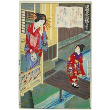 Toyohara Kunichika: No 31- Genji Chapter 31- Maki-bashira - Japanese Art Open Database