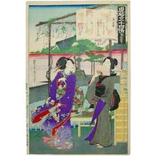Toyohara Kunichika: No 33- Genji Chapter 33- Fuji-no-uraba - Japanese Art Open Database