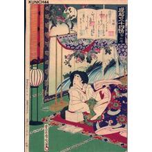 Toyohara Kunichika: No. 3- Genji Chapter 3 - Utusemi — 空蝉 - Japanese Art Open Database