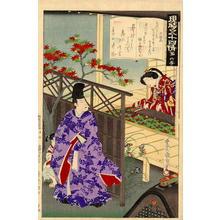 豊原国周: No 6- Genji Chapter 6 - Japanese Art Open Database