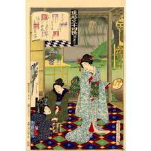 豊原国周: Suyetsumuhana - Japanese Art Open Database
