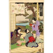 Toyohara Kunichika: Wakana - Japanese Art Open Database