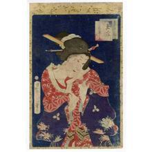 Toyohara Kunichika: Beauty and Love Letter - Japanese Art Open Database