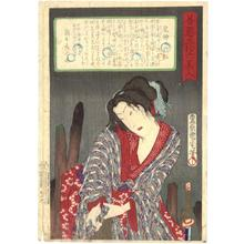 Toyohara Kunichika: Unknown title - Japanese Art Open Database