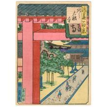 歌川国員: The Kitano Taiyu Temple - Japanese Art Open Database