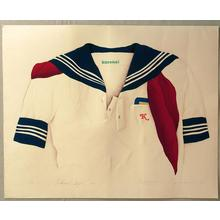 Kunio Kaneko: School Days - 2 - Japanese Art Open Database