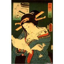 歌川国貞: Longing for a Rendezvous - Japanese Art Open Database
