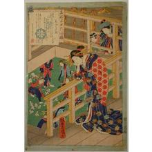 Utagawa Kunisada: Agemahana - Japanese Art Open Database