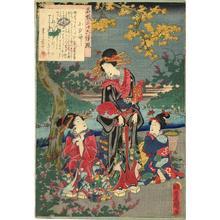 Utagawa Kunisada: Kosikibu - Japanese Art Open Database