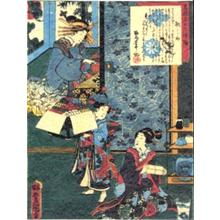 Utagawa Kunisada: Uta no Suke — うたのすけ - Japanese Art Open Database