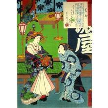 Utagawa Kunisada: Wakatae — わかたえ - Japanese Art Open Database