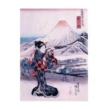 Utagawa Kunisada: Hara — 原 - Japanese Art Open Database