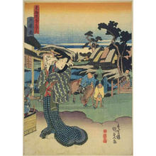 Utagawa Kunisada: Totsuka — 戸塚 - Japanese Art Open Database
