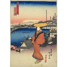 歌川国貞: Yoshida — 吉田 - Japanese Art Open Database